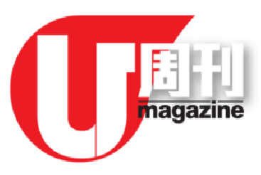 U magazine_千金金業